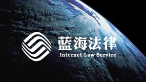 云南移动法律支撑项目