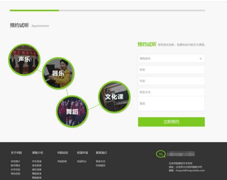 具有亲合力的网站设计