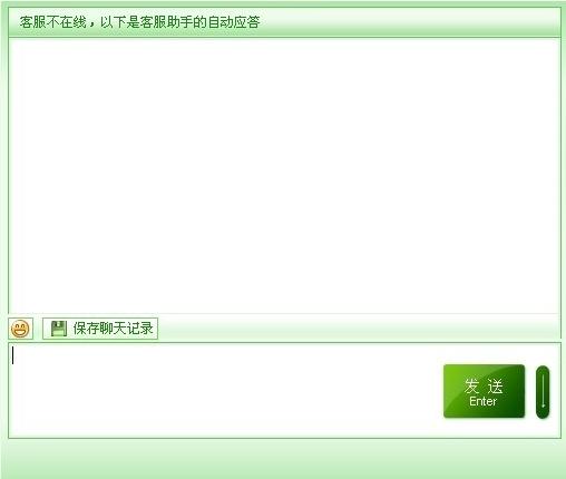 重庆网站设计,网站建设公司