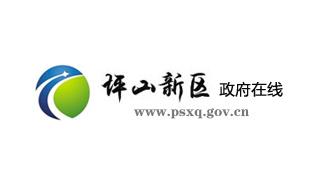 坪山新区 政府在线项目