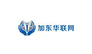 加东华联网 门户论坛开发
