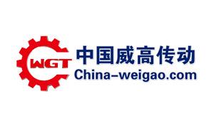 中国威高传动 手机网站建设
